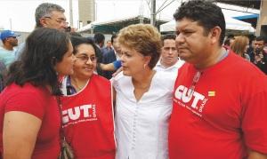 Dilma CUT(1)