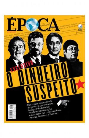 CAPA EPOCA 31